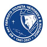 60 лет полета в космос!
