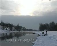 """Видео """"Рыбалка с Пашком"""" - Зимний фидер. Москва-река (2 выпуск)"""