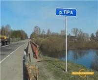 Видео «Рыболовные путешествия» — Мещерский край. Река Пра