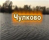 Видео «Рыбалка с Пашком» — Ночной фидер в Чулково