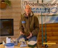 Видео «Профессиональная рыбалка» - Приготовление зимней прикормки