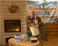 Видео «Профессиональная рыбалка» —   Приготовление прикормочных смесей для различных условий ловли