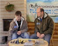 Видео «Профессиональная рыбалка» —  Подготовка к рыбалке на мормышечную снасть