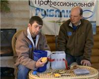 Видео «Профессиональная рыбалка» —  Подготовка к зимней рыбалке