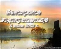 "Видео «ПашАсУралмашА: Летний сезон 2013» — Фидер: Хотел леща, а шла ""фанера""..."