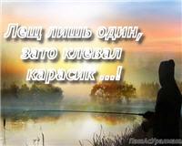 Видео «ПашАсУралмашА: Летний сезон 2013» — Лещ лишь один, зато клевал карасик!