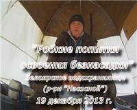"Видео «ПашАсУралмашА: Зима 2013 — 2014» — Освоение ""безнасадки"""