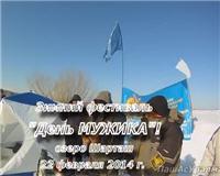Видео «ПашАсУралмашА: Зима 2013 — 2014» — Фестиваль «День Мужика»! Часть 2