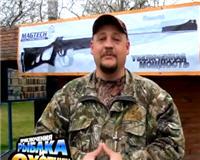 Видео «Приключения рыбака и охотника» — Пневматические винтовки
