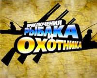 Видео «Приключения рыбака и охотника» — Рыбалка на карася - река Днестр, приток Турунчук