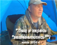 "Видео «ПашАсУралмашА: Летний сезон 2014» — Лещ и карась ""зашевелились""!"