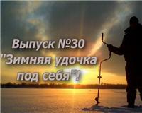 Видео «ПашАсУралмашА: — Может пригодится!» — Зимняя удочка (30 выпуск)