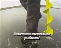 Видео «ПашАсУралмашА: Зима 2014 — 2015» — Позитивно-негативная рыбалка