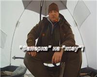 "Видео «ПашАсУралмашА: Зима 2014 — 2015» — ""Фанера"" на ""козу""!"
