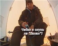 """Видео «ПашАсУралмашА: Зима 2014 — 2015» — Чебак и окунь на """"банан"""""""