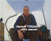 Видео «ПашАсУралмашА: Зима 2014 — 2015» — Первые лещи в этом сезоне