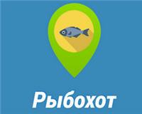 Рыбохот - Дневник и социальная сеть для рыбаков