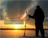 Видео «ПашАсУралмашА: — Может пригодится!» — Техника для рыбалки и охоты (36 выпуск)