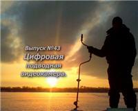 ПашАсУралмашА: — Может пригодится! — Цифровая подводная камера (43 выпуск)