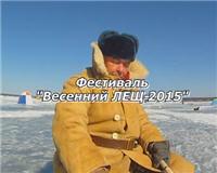 """ПашАсУралмашА: Зима 2014 — 2015 — Фестиваль """"Весенний лещ"""". Часть 2: Ловля рыбы и ночной тусняк"""