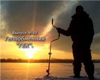 """ПашАсУралмашА: — Может пригодится! — Теплообменник """"ГЕК"""" (49 выпуск)"""