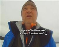 ПашАсУралмашА: Зима 2014 — 2015 — Отрыв по чебачишке, и бонус судачишка!