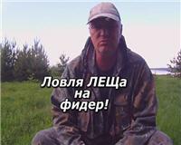 ПашАсУралмашА: Летний сезон 2015 — Ловля леща на Фидер. Часть 1. Утренний клёв