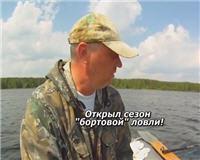 """ПашАсУралмашА: Летний сезон 2015 — Открытие сезона """"бортовой"""" ловли леща"""