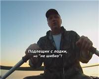 """ПашАсУралмашА: Летний сезон 2015 — Подлещик с лодки, но """"не шибко""""!"""