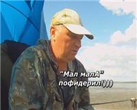 "ПашАсУралмашА: Летний сезон 2015 — ""Мал малА"" пофидерил!"