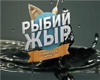 Рыбий жыр — Рыбалка на Алтае 2015. Ловля трофейной щуки