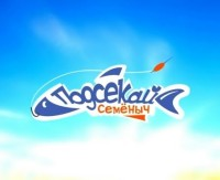 Видео «Подсекай, Семеныч!» — Рыбалка на Азовском море