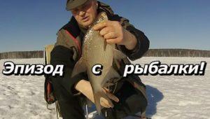 Эпизод с рыбалки — ПашАсУралмашА: Зима 2016 — 2017