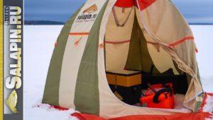 Крупный лещ на мормышку. Как расположиться в зимней палатке - Салапин