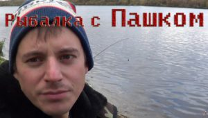 Налим - Рыбалка с Пашком