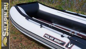 Оборудование лодки ПВХ для рыбалки на поплавок и бортовые удочки - Салапин