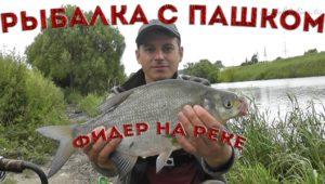 Рыбалка на леща - Рыбалка с Пашком