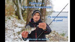 Со спиннингом на реке — С рыбалкой по жизни