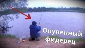 Налим в июне!? - Болен рыбалкой