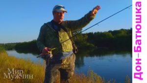 Четырехкратная рыбалка на Дону - Мир мужчин