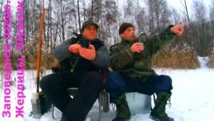 Жерлицы на заповедном озере - Мир мужчин