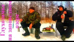 "Глухозимье на ""Заповедном озере"" - Мир мужчин"
