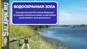 Запрет подъезда к воде - Салапин