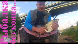 Рыбалка без конца - Мир мужчин