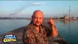 Ловля черноморского бычка и саргана — Приключения рыбака и охотника