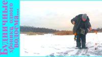 Будничные хроники одного водоёма - Мир мужчин