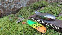 Уловистая блесна на щуку своими руками — Самодельная рыбалка