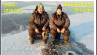 Динамичная рыбалка — С рыбалкой по жизни!