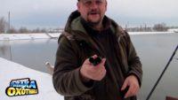 Февральская разведка на щуку — Приключения рыбака и охотника