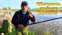 Как правильно огрузить поплавок с мормышкой - Клуб рыбаков